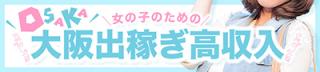 https://minami-info.com/